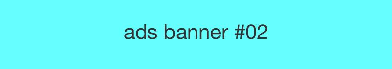 ads_banner_02