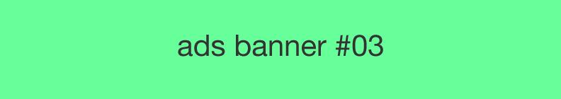 ads_banner_03
